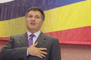 Аваков хотел обосноваться в Литве