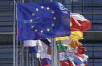 ЕС обещает быструю реакцию на ухудшение ситуации в Украине