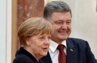 Порошенко прибыл в Германию в третий раз с начала года