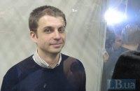 Суд постановил снять электронный браслет с подозреваемого в убийстве Бузины