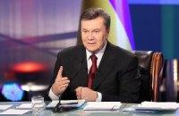 Януковича тревожит ксенофобия в Украине