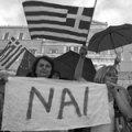 Греция. Надвигается буря