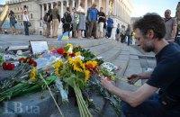 В Киеве на Майдане почтили память Павла Шеремета