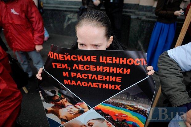 """Отец Варнава против выступил против сатанинского """"гендера"""" и абортивных технологий в Украине"""