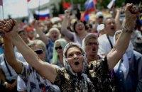 Донбасс, который мы потеряли