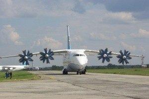 Минобороны приняло на вооружение самолет Ан-70