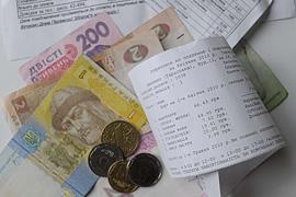 Янукович одобрил пеню за просрочку оплаты жилкомуслуг