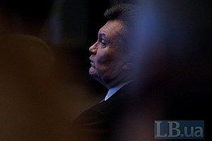 Пеньки и страусы. Как менялся Виктор Янукович