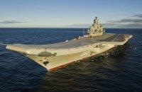 """Російський Су-33 не зміг сісти на """"Адмірал Кузнєцов"""" і впав у море"""