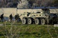 Спецназ РФ взял штурмом военную часть в Бельбеке (добавлены фото)