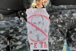 Студенты митинговали против министра Табачника