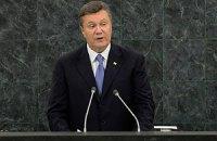 Янукович: ЗСТ Украины с ЕС поможет Европе выйти из кризиса