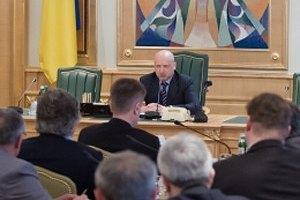 Турчинов поручил губернаторам подготовить планы обороны областей