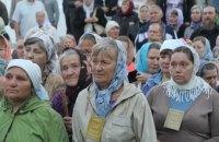 Центр Киева в среду перекроют из-за крестного хода