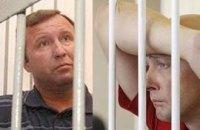 СБУ: Макаренко и Диденко  будут судить в новом году