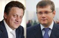 На Банковой нашли замену Попову, - источник