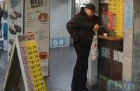 Население установило антирекорд по продаже валюты банкам