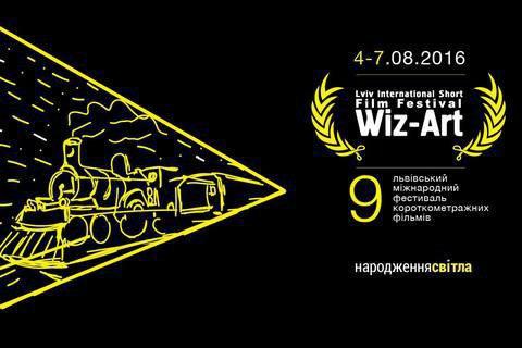 Львівський фестиваль короткометражних фільмів Wiz-Art оголосив програму