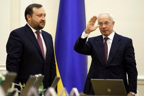Суд ЕС снял санкции с активов Азарова, Клюева, Арбузова и Ставицкого