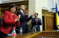 """Фракция """"БПП"""" утвердила кандидатуры в будущий Кабмин"""