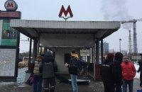 В переходе метро в Москве взорвался газовый баллон (Обновлено)