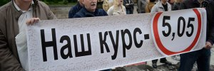 http://economics.lb.ua/finances/2015/07/02/309900_deputati_postavili_pod_ugrozu.html