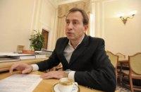 Томенко: Черновецкий должен писать заявление об увольнении