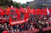 Коммунист решил, что Голодомором хотят рассорить братские народы