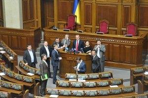Оппозиционных депутатов в Раде обесточили