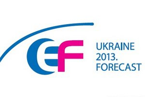 "Online broadcast of the Expert Forum ""Ukraine-2013. Forecast"". Panel ""International relations"""