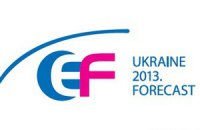 "Online broadcast of the Expert Forum ""Ukraine-2013. Forecast"". Panel ""International relations"""
