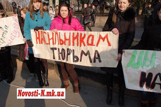 Після справи Оксани Макар здійнялася буря громадських протестів. Проте слід пам'ятати, скільки таких випадків взагалі залишається без розголосу
