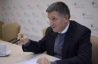 """Аваков: отсутствие Кличко на акциях """"Вставай, Украина!"""" - это симптом"""