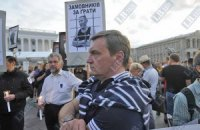 Осудив Луценко, власть проиграла, - Гримчак