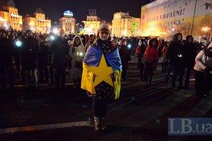 Словения ратифицировала соглашение об ассоциации Украины и Евросоюза