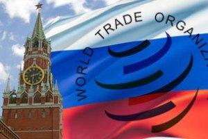 Украина ожидает вступления России в ВТО