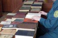 Львовские таможенники изъяли на границе 68 старинных книг