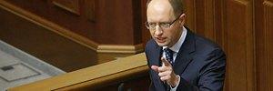 Украина ответит России санкциями в случае торговых ограничений, - Яценюк