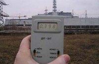 Австралия выделит 1 млн евро на ликвидацию последствий чернобыльской аварии
