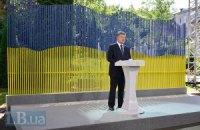 Онлайн-трансляция пресс-конференции Порошенко