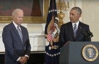 Обама назвал Байдена лучшим вице-президентом в истории США