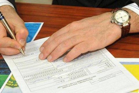 """ГП """"Укрспецсистемы"""" заявило, что не имеет отношения к поддельной декларации Рябошапки"""