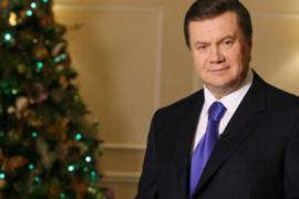 Янукович с 6-го дубля поздравил украинцев с Новым годом