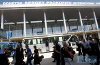 Окружкомы в Донецке перенесли на территорию аэропорта