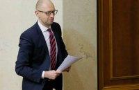 Яценюк: Место Украины - в Европейском Союзе