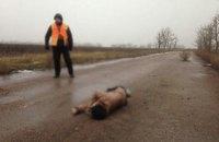 В Донецкой области на дороге нашли тело девушки с осколочным ранением
