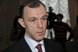 БЮТ: освободивших Макаренко и Шепитько судей хотят уволить