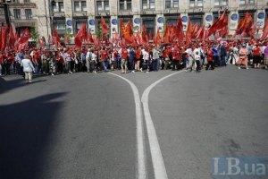 Святкування Першотравня обійшлося без правопорушень - МВС