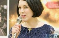 В Киеве состоялась первая презентация книги Сони Кошкиной о Майдане