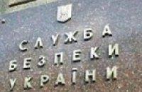 СБУ не пустила в Украину двух россиян